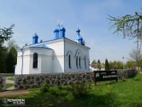Cerkiew Zaśnięcia Przenajświętszej Bogurodzicy w Kleszczelach