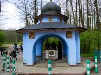 Cudowne źródełko - Św. Góra Grabarka