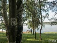 Szlak Leśno Rajza wokół Jeziora Chechło-Nakło