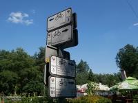 Oznakowanie szlaków rowerowych przy Rybaczówce nad stawem Janina
