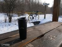 Miejsce odpoczynku na czarnym szlaku rowerowym w Jaworznie
