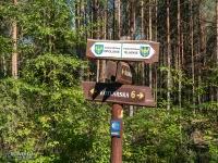 Granica województw śląskiego i opolskiego