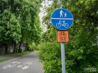 Szlak rowerowy G3 w Gliwicach
