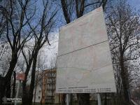 Tablica z mapą Obwodowej Trasy Rowerowej w dzielnicy Godula