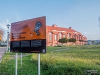 Oddział Odlewnictwa Artystycznego Muzeum Gliwice