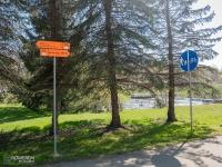 Oznakowanie z kilometrażem do kolejnych miejscowości