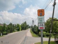 Żelazny Szlak Rowerowy łączy się z kilkoma innymi szlakami