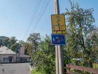 Żelazny Szlak Rowerowy - rozwidlenie szlaku w Karwinie