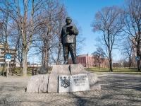Pomnik Generała Jerzego Ziętka w Katowicach