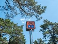 Oznakowanie szlaku R10
